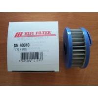 Filtr paliwa SN40010
