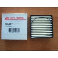 Filtr paliwa SN40011
