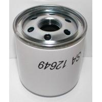 Filtr powietrza SA12649=FS707