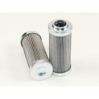 Filtr hydrauliczny SH67469